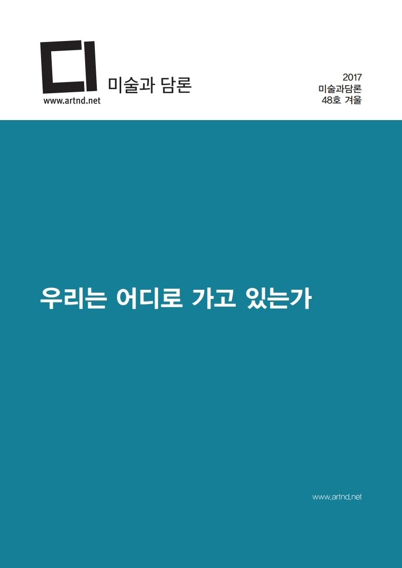 201704_48.pdf_page_01.jpg